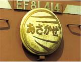 4117f.jpg